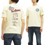 アンチ Tシャツ ANTI 半袖Tシャツ ATT-152 CLUB ANTIROUGE エフ商会 オフ白新品