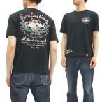 ブラッドメッセージ 半袖Tシャツ BLST-940 Everlasting Blood Message エフ商会 Tシャツ 黒 新品