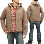 ジムマスター パーカージャケット ネップスウェットキルト リバーシブル G921523 モカブラウン 新品