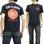 ゴクー GO-COO 悟空本舗 Tシャツ 空軍モンキーエアフォース GBGT-67400 紺 新品