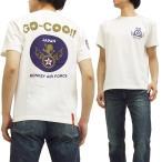 ショッピングエアフォース ゴクー GO-COO 悟空本舗 Tシャツ 空軍モンキーエアフォース GBGT-67400 オフ白 新品