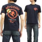 ゴクー GO-COO 悟空本舗 Tシャツ ファンキーモンキー GBGT-67401 紺 新品