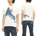 ゴクー桜 半袖Tシャツ 悟空本舗 GO-COO!! 和柄 Tシャツ 富士ゴクー 59匹 GST-8202 白 新品
