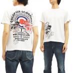 ゴクー 半袖Tシャツ 悟空本舗 和柄 Tシャツ 金魚すくい GST-8216 白 新品