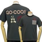 ショッピング半袖 ゴクー GO-COO 悟空本舗 Tシャツ パンダ柄 GT-56609 チャコール 新品