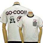 ゴクー GO-COO 悟空本舗 Tシャツ パンダ柄 GT-56609 白 新品