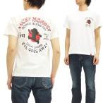 ゴクー 半袖Tシャツ 悟空本舗 GO-COO!! Tシャツ ラッキーモンキー GT-8102 白 新品