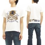 ゴクー 半袖Tシャツ 悟空本舗 GO-COO!! Tシャツ ウエスタンモンキー GT-8103 白 新品