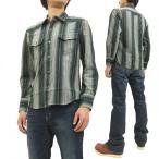 インディアンモーターサイクル ドビーストライプ ウエスタンシャツ IM27162 東洋エンタープライズ メンズ 長袖シャツ 黒 新品