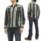 インディアンモーターサイクル ウエスタンシャツ ドビーストライプ  IM27163 東洋エンタープライズ メンズ 長袖シャツ 黒 新品