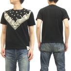 インディアンモーターサイクル ヘンリーネックTシャツ バンダナ柄 IM76708 東洋エンタープライズ 黒 新品
