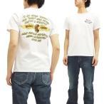 インディアンモーターサイクル 半袖Tシャツ IM77325 SCOUT&CHIEF 東洋エンタープライズ メンズ Tシャツ 白 新品