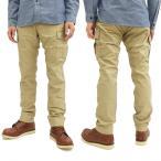 ショッピングJapan ジャパンブルージーンズ ファティーグ カーゴパンツ Japan Blue Jeans テーパード チノパンツ JB2402 ベージュ 新品