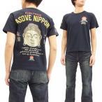 喜人 半袖Tシャツ Kijin 和柄 Tシャツ 71016 遊べ日本 大仏様 紺 新品