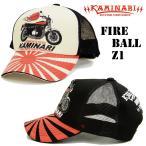 カミナリモータース メッシュキャップ KAMINARI 帽子 Z1 バイク FIRE BALL 旭日旗 エフ商会 KMC-1200 新品