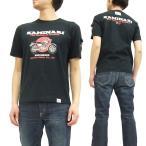 カミナリ 半袖Tシャツ KMT-114 KAMINARI Tシャツ ホンダCB72 バイク柄 エフ商会 黒 新品