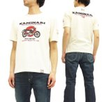 カミナリ 半袖Tシャツ KMT-114 KAMINARI Tシャツ ホンダCB72 バイク柄 エフ商会 オフ白 新品