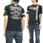 カミナリ 半袖Tシャツ KMT-117 KAMINARI Tシャツ STM メルセデス・ベンツ エフ商会 黒 新品