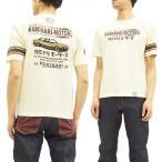 カミナリ 半袖Tシャツ KMT-137 KAMINARI Tシャツ SUPER GRAN TURISMO ソアラ エフ商会 オフ白 新品