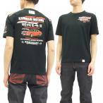カミナリ 半袖Tシャツ KMT-145 KAMINARI Tシャツ 三代目月桂樹 3代目ローレルC230型 エフ商会 黒 新品