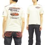 カミナリ 半袖Tシャツ KMT-145 KAMINARI Tシャツ 三代目月桂樹 3代目ローレルC230型 エフ商会 オフ白 新品