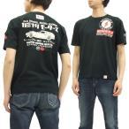 カミナリ 半袖Tシャツ KMT-148 KAMINARI Tシャツ フェアレディ S30Z エフ商会 黒 新品