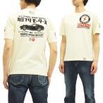 カミナリ 半袖Tシャツ KMT-148 KAMINARI Tシャツ フェアレディ S30Z エフ商会 オフ白 新品