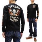 バンソン ロンT VANSON 長袖Tシャツ クロスボーンスカル ファイヤーパターン スカル NVLT-2101 黒 新品