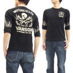 バンソン 六分袖Tシャツ NVLT-607 VANSON サーマル6分袖Tee クロスピストンスカル 袖ファイヤーパターン 黒 新品