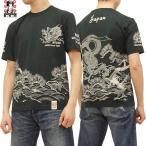 爆裂爛漫娘 B-R-M 和柄 Tシャツ 波に龍 RMT-212 黒 新品