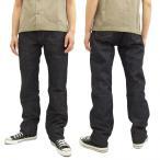 サムライジーンズ S710XX19oz デニムパンツ Samurai Jeans 19oz細身ストレート 生デニム 新品
