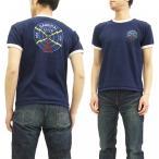 サムライジーンズ リンガーネックTシャツ サムライ倶楽部 半袖Tシャツ SCT17-102 サムライ電波塔 紺×白 新品