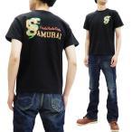 サムライジーンズ Tシャツ サムライ倶楽部 半袖Tシャツ スネークロゴ SCT19-102 黒 新品