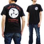クローズ×ワースト クロップドヘッズ 半袖Tシャツ 米崎隆幸モデル 家紋モチーフ Tシャツ SCW-1143 黒 新品