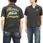 スタイルアイズ STYLE EYES ボーリングシャツ 東洋エンタープライズ メンズ ボウリングシャツ SE36167 黒 新品