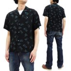 スターオブハリウッド オープンシャツ SWAYING DOTS 東洋エンタープライズ メンズ 半袖シャツ SH38385 ブラック 新品