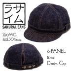 サムライジーンズ デニムワークキャップ Samurai Jeans 芸者モデル 16oz お色気セルビッチデニム 鉄製梅ボタン 帽子 sj201wc-510lxx16oz 新品