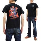 サムライジーンズ Tシャツ samurai Jeans 半袖Tシャツ 浮世絵 妖怪退治 SJST20-102 ブラック 新品