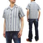 サムライジーンズ 刺し子 半袖シャツ SOS21-S01 枷染め藍浅葱刺し子 ストライプ オープンシャツ 生成り 新品