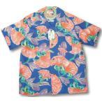 SUN SURFサンサーフアロハシャツ「BON BAX TREEボンバックスツリー」SS33323-128NVY.ネイビー紺色新品
