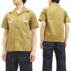 ショッピングSSK サムライジーンズ スカシャツ SSK17-EB 虎 刺繍 メンズ オープンカラー 半袖シャツ カーキ 新品