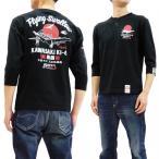 ショッピング七分袖 粋狂 七分袖Tシャツ すいきょう ヘンリーネックT 和柄 飛燕 SY7T-120 エフ商会 黒 新品