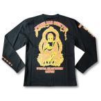 粋狂(SUIKYO・スイキョウ・すいきょう)エフ商会和柄長袖Tシャツ ロンT・和柄Tシャツ「SATORI/サトリ」釈迦如来&梵字柄SYLT-028黒新品