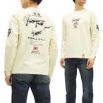 粋狂 長袖Tシャツ すいきょう ロンT 和柄 戦闘機 紫電 SYLT-177 エフ商会 オフ白 新品