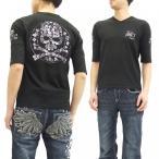 ビーアンビション 五分袖Tシャツ Be Ambition ベア天竺 ラインストーンスカル モノグラム袖 T57104 新品