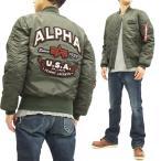 アルファインダストリーズ MA-1 フライトジャケット TA0112 ALPHA パッチカスタム サガラ刺繍 タイトJKT RP.グレー 新品