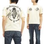 テッドマン 半袖Tシャツ TEDMAN Tシャツ メタルレッドデビル ネイティブインディアン エフ商会 TDSS-453 オフ白 新品