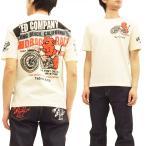 TEDMAN 半袖Tシャツ テッドマン Tシャツ TDSS-462 DRUG RACE トライバルバイク エフ商会 オフ白 新品