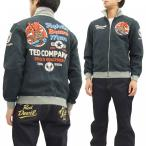 テッドマン ジップスウェット TEDMAN スウェットジャケット TDSZ-144 エフ商会 ミリタリーグラフィック 紺 新品