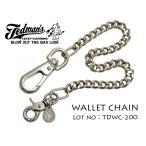 テッドマン ウォレットチェーン 金属鎖 TDWC-200 TEDMAN エフ商会 新品